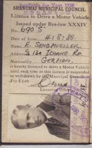 enlarge picture  - driving licence 1938 Shan