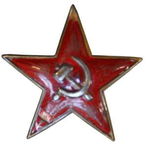 enlarge picture  - badge communists party Ge
